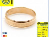 Кольцо  Золото 585 (14K) вес 2.75 г