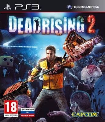 Диск PS3 Dead Rising 2