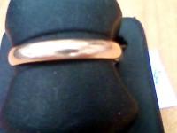 Кольцо Золото 585/583 обручальное кольцо вес 1.83 г