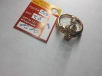 Кольцо с камнями Золото 585 (14K) вес 4.60 г