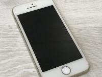 Iphone a1530