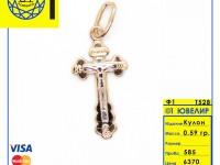 Крест  Золото 585 (14K) вес 0.59 г