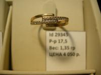 Кольцо вставки Золото 585 (14K) вес 1.35 г