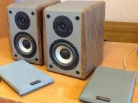 Активная акустическая система microlab b-73