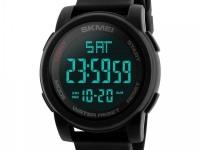 Часы наручные Skmei 1257