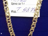 Браслет золотой Золото 585 (14K) вес 6.77 г