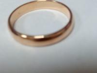 Кольцо обручальное Золото 583 вес 2.33 г