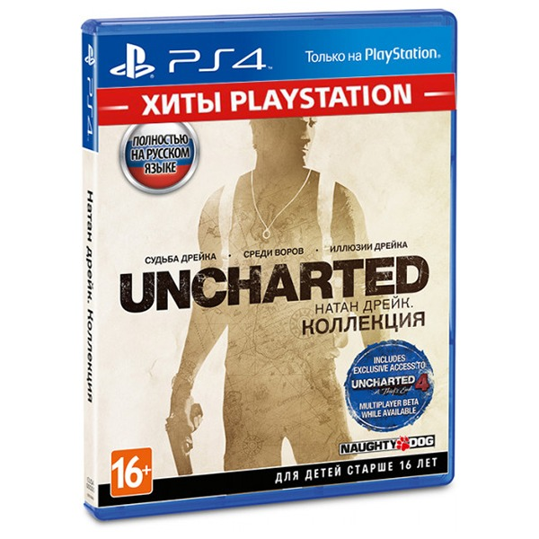 Диск для Sony PS4 Uncharted 4