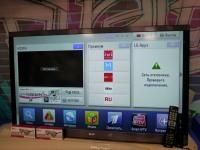 3D-телевизор 47 дюймов LG 47LW575S