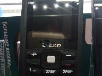 Смартфон Dexp hx10