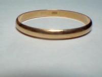 Кольцо обручальное Золото [Удаленная проба] вес 1.98 г