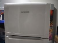 Холодильник Beko DSA28000