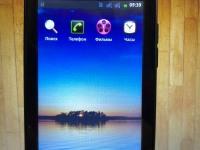 Телефон  Fly IQ 239