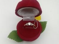 Кольцо с камнями Золото 585 (14K) вес 2.30 г