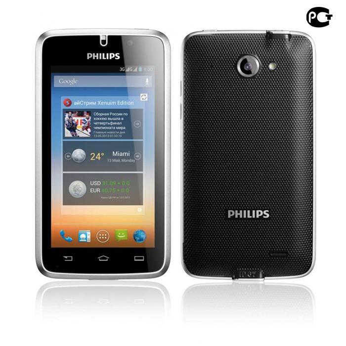 Телефон Philips Xenium W8500