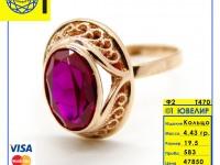 Кольцо с камнями  Золото 585 (14K) вес 4.43 г