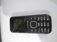 Сотовый телефон Digma