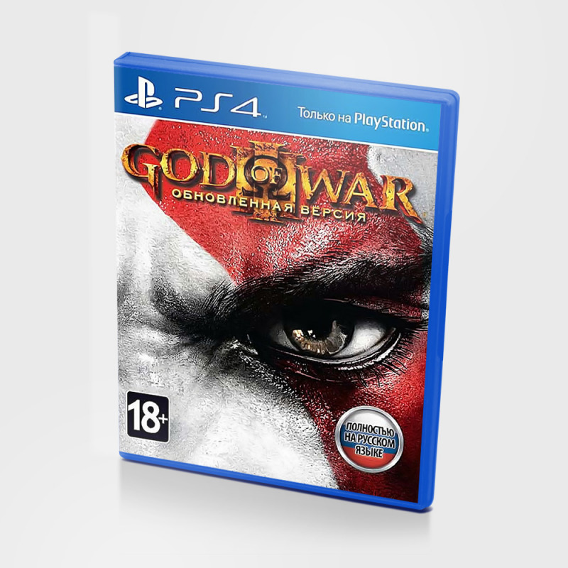 Диск для PS4 God of war 3