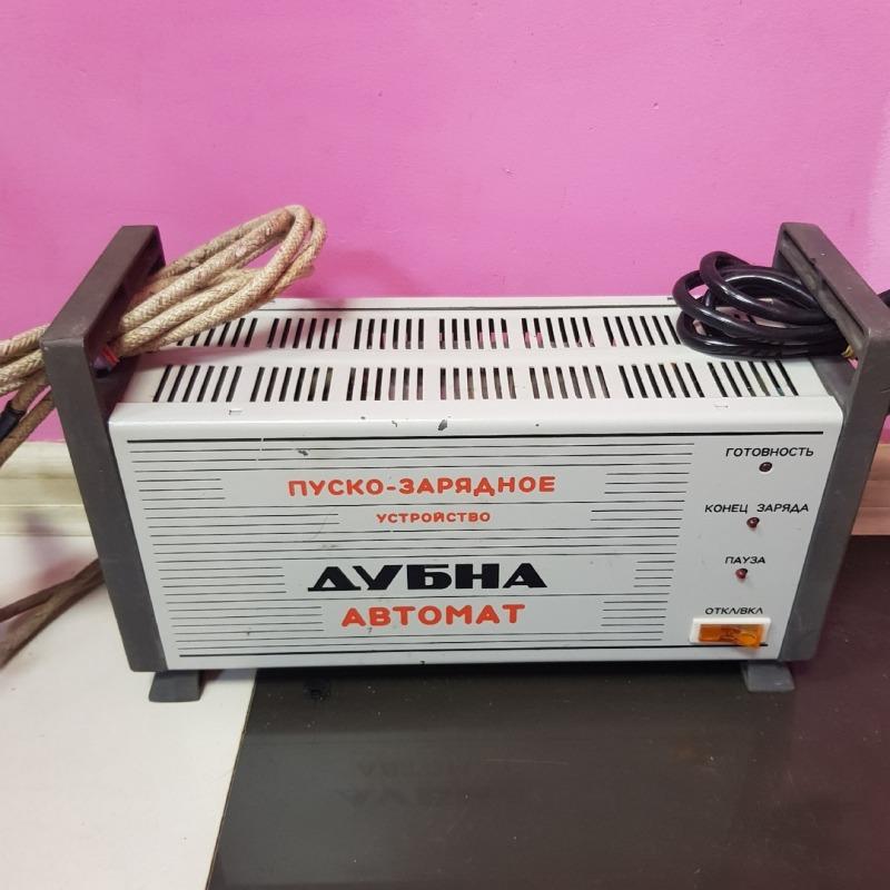 Пуско-зарядное устройство Дубна