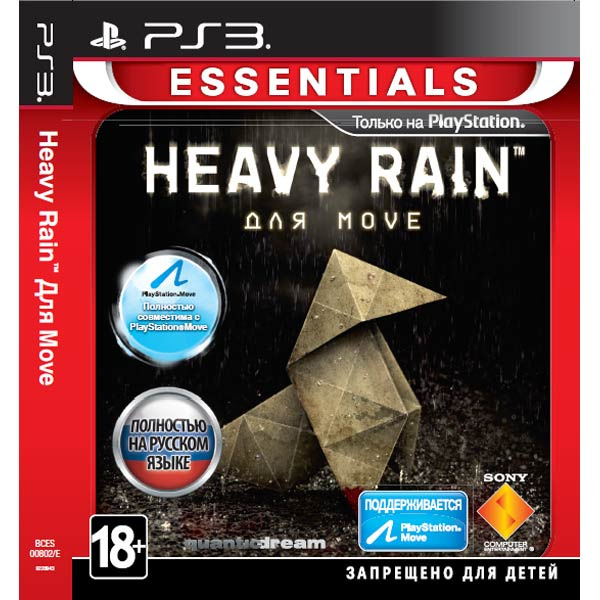 Диск PS3 Heavy Rain для Move