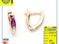 Серьги с камнями   Золото 585 (14K) вес 1.11 г