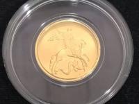 Монета Георгий Победоносец  50 руб . 2012 г  Золото 585 (14K) вес 7.78 г