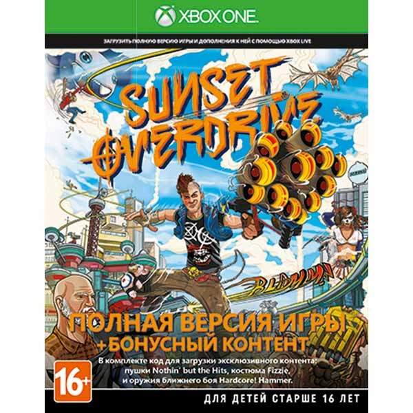 Диск Xbox One Sunset Overdrive