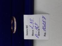 Кольцо с камнями  Золото 585 (14K) вес 2.35 г