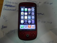 Телефон (Китай)
