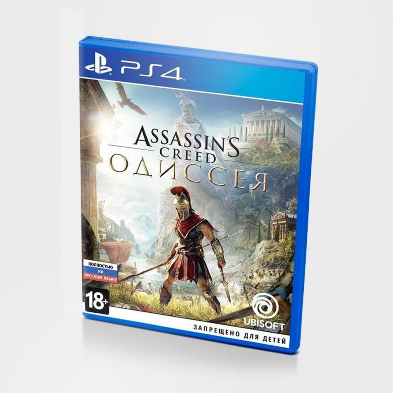 Диск для PS4 Assassins Creed Одиссея