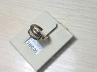 Кольцо с камнями  Золото 585 (14K) вес 2.62 г