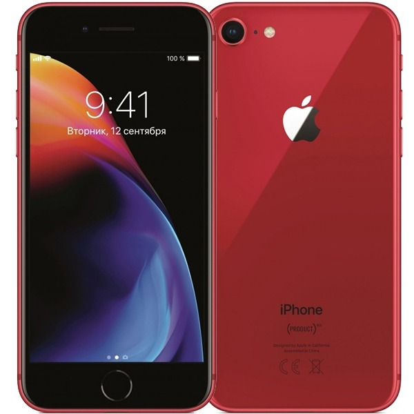 Смартфон Apple Iphone 8 64GB (RED)