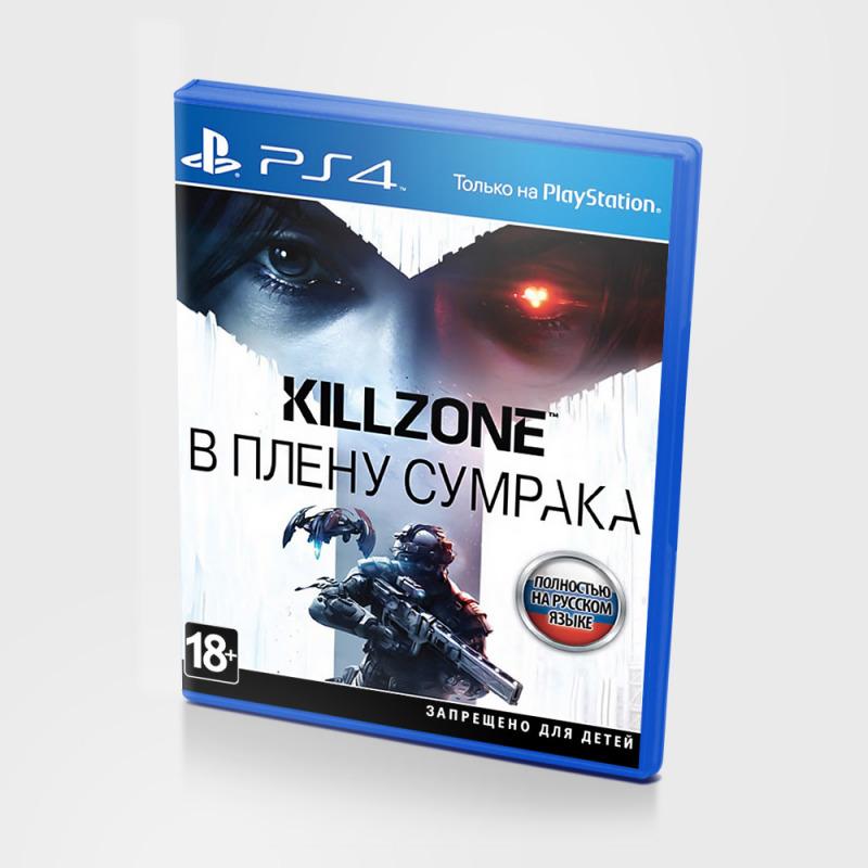 Диск для PS4 KILLZONE В плену сумарка