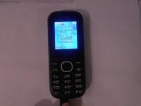 Сотовый телефон Virtex
