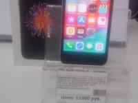 IMEI Apple iPhone se /  комплект