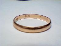 Обручальное кольцо Золото 585(Друг) вес 1.43 г