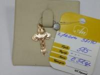 Крестик деформ Золото 585 (14K) вес 0.52 г