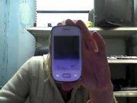 Телефон Samsung s5310