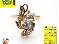 Кольцо с камнями  Золото 585 (14K) вес 3.59 г