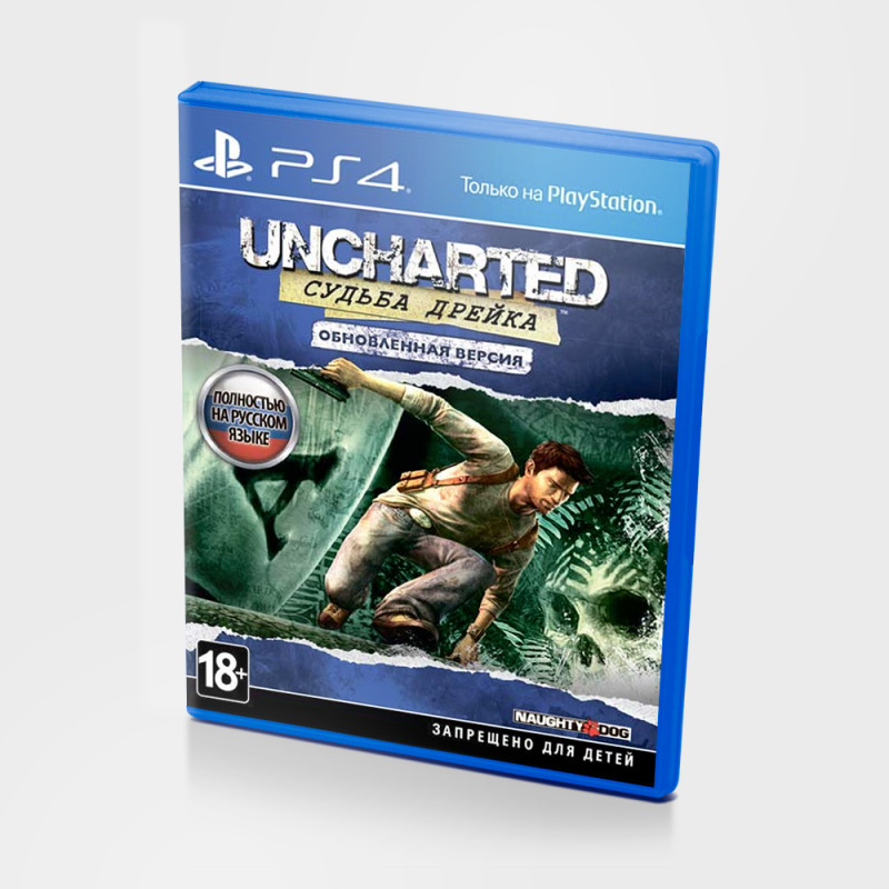 Диск для PS4 Uncharted: Судьба Дрейка