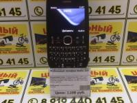 Мобильный телефон Nokia 200