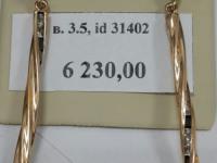 Серьги висюльки вставки Золото 585 (14K) вес 3.55 г