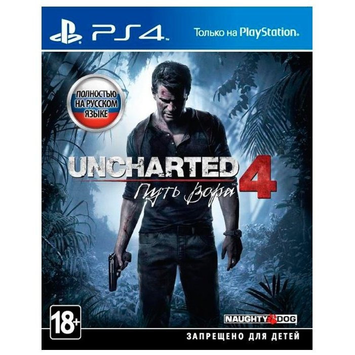 Диск для PS4 Uncharted 4: Путь вора
