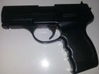 *Пневматический пистолет Crosman PRO77