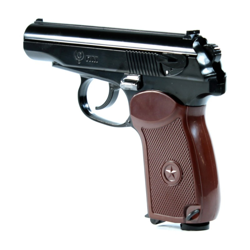Пневматический пистолет Umarex PM 4,5 мм