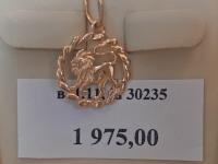 Подвес лев Золото 585 (14K) вес 1.11 г