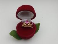Кольцо с камнем Золото 585 (14K) вес 4.36 г
