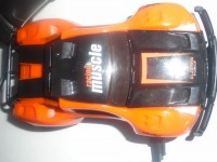 Машина с ПДУ
