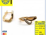 Серьги с камнями   Золото 585 (14K) вес 4.21 г