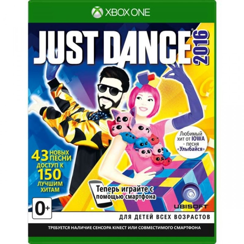 Диск для Xbox One Just Dance 2016